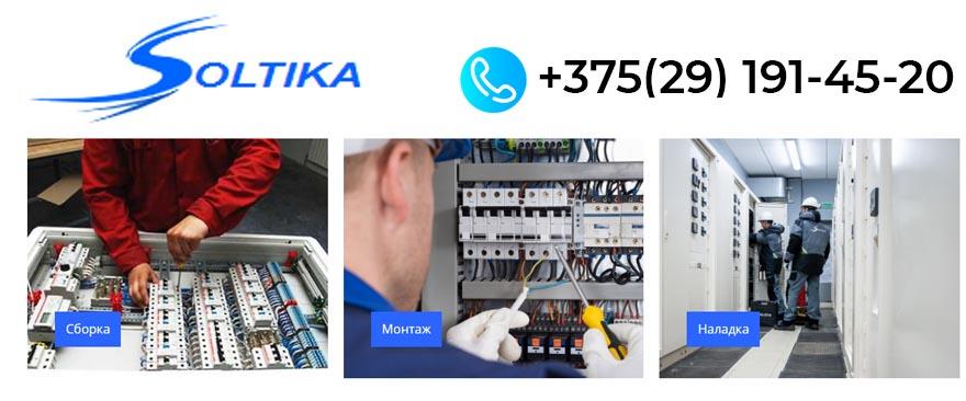 Электромонтажные работы МИНСК