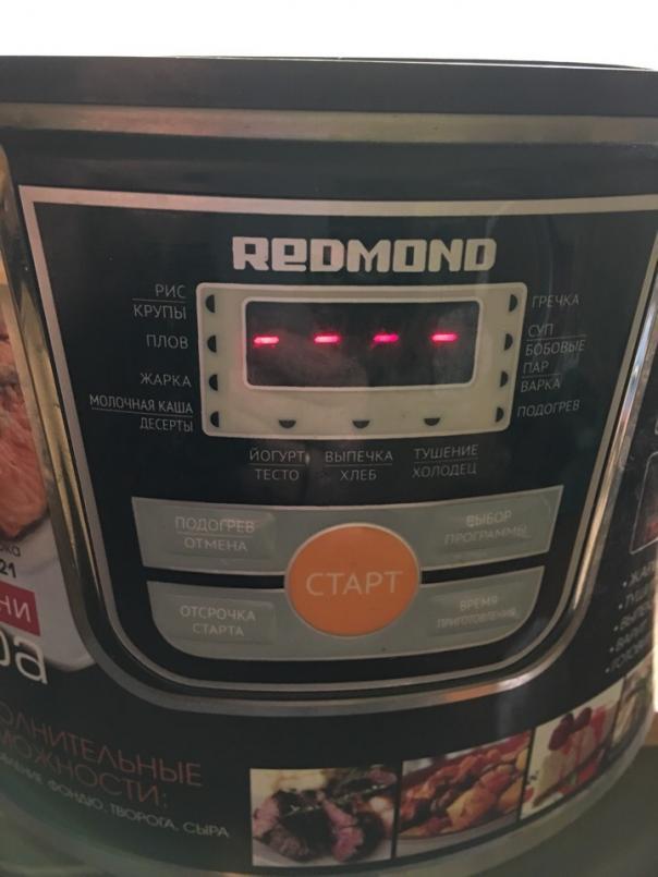 Ремонт мультиварки Redmond RMC-M21 горит ошибка E5
