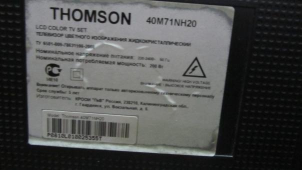 Ремонт телевизора Thomson 40M71NH20, не включается..
