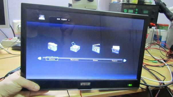 Ремонт автомобильного телевизора Mystery MTV-1629LW