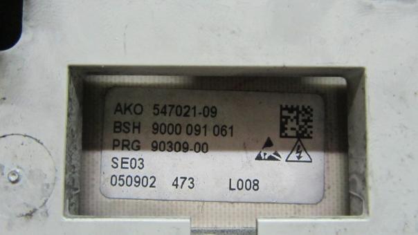 Ремонт стиральной машины Bosch WFC 1667 OE - не включается!