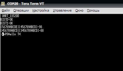 Ремонт телевизора Витязь 32LCD831-4DP, не выходит из дежурного режима!