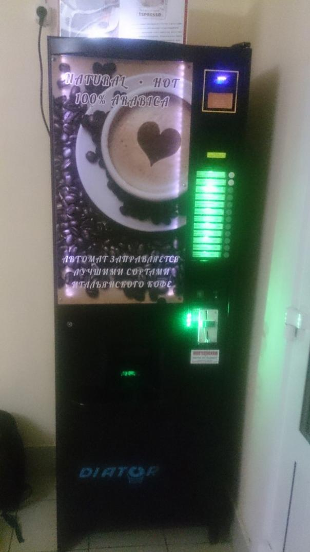 Ремонт Кофейного аппарата Sagoma H5 - ошибка №4 сервопривод!