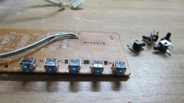 Rolsen C21SR80NT кнопки передней панели