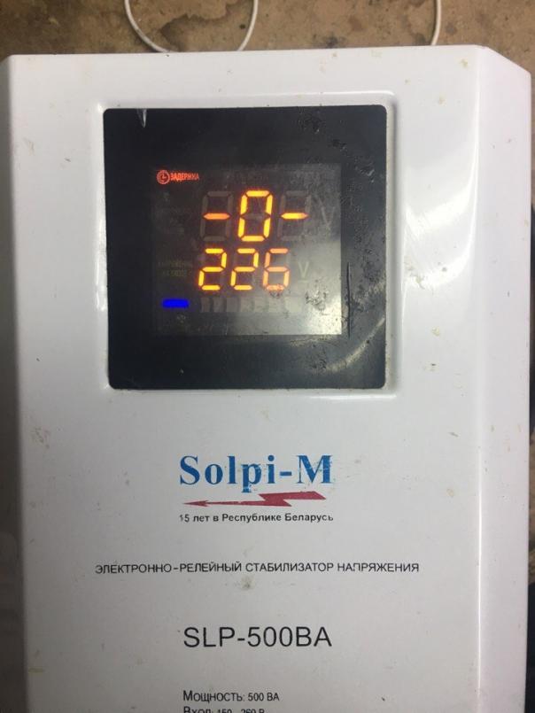 Solpi-m SLP-500BA - горит ошибка!