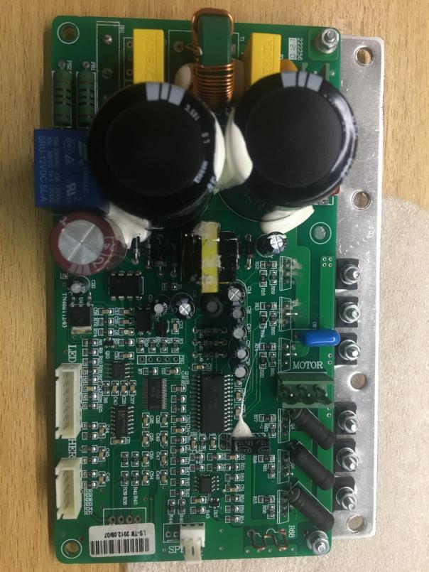 Ремонт VSM 101W серводвигатель для швейных машин