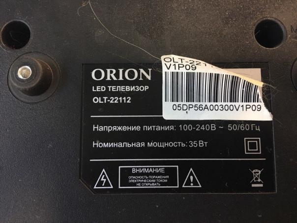 Ремонт телевизора Orion OLT-22112 - выломан разъём тюнера